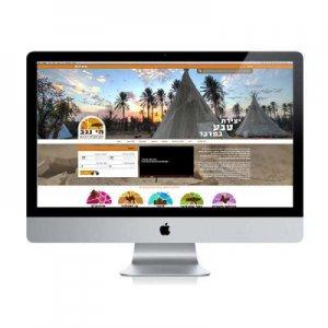 תמונה ראשית חי נגב קרנף סטודיו עיצוב גרפי עיצוב ובניית אתרים עיצוב כרטיסי ביקור עיצוב פליירים