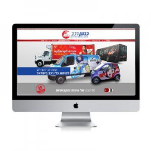 תמונה ראשית כנען רכב קרנף סטודיו עיצוב גרפי עיצוב ובניית אתרים עיצוב כרטיסי ביקור עיצוב פליירים