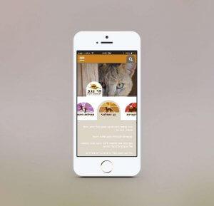 תמונה ראשית לקטגוריה אפליקציות פורטפוליו חי נגב קרנף סטודיו עיצוב גרפי עיצוב ובניית אתרים עיצוב כרטיסי ביקור עיצוב פליירים