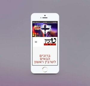 תמונה ראשית לקטגוריה אפליקציות פורטפוליו טרבין קרנף סטודיו עיצוב גרפי עיצוב ובניית אתרים עיצוב כרטיסי ביקור עיצוב פליירים
