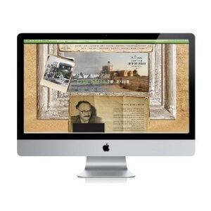 תמונה ראשית מוזיאון מצפה רביבים קרנף סטודיו עיצוב גרפי עיצוב ובניית אתרים עיצוב כרטיסי ביקור עיצוב פליירים