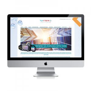תמונה ראשית עיצוב אתר אינפרא יובל קרנף סטודיו עיצוב גרפי עיצוב ובניית אתרים עיצוב כרטיסי ביקור עיצוב פליירים