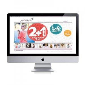 תמונה ראשית עיצוב אתר העין השלישית קרנף סטודיו עיצוב גרפי עיצוב ובניית אתרים עיצוב כרטיסי ביקור עיצוב פליירים