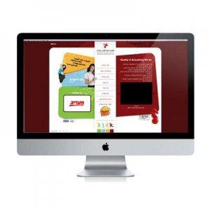 תמונה ראשית עיצוב אתר חברת קדמ קרנף סטודיו עיצוב גרפי עיצוב ובניית אתרים עיצוב כרטיסי ביקור עיצוב פליירים