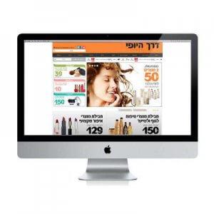 תמונה ראשית עיצוב אתר רשת חנויות קוסמטיקה קרנף סטודיו עיצוב גרפי עיצוב ובניית אתרים עיצוב כרטיסי ביקור עיצוב פליירים