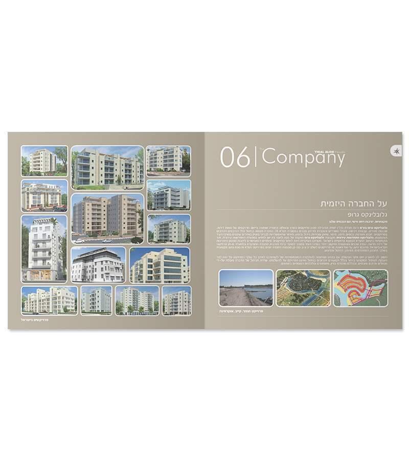 תמונת גלריה 4 גלובל לינקס פורטפוליו קרנף סטודיו עיצוב גרפי עיצוב ובניית אתרים עיצוב כרטיסי ביקור עיצוב פליירים