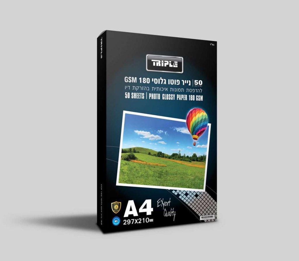תמונת גלריה 5 טריפל פורטפוליו קרנף סטודיו עיצוב גרפי עיצוב ובניית אתרים עיצוב כרטיסי ביקור עיצוב פליירים