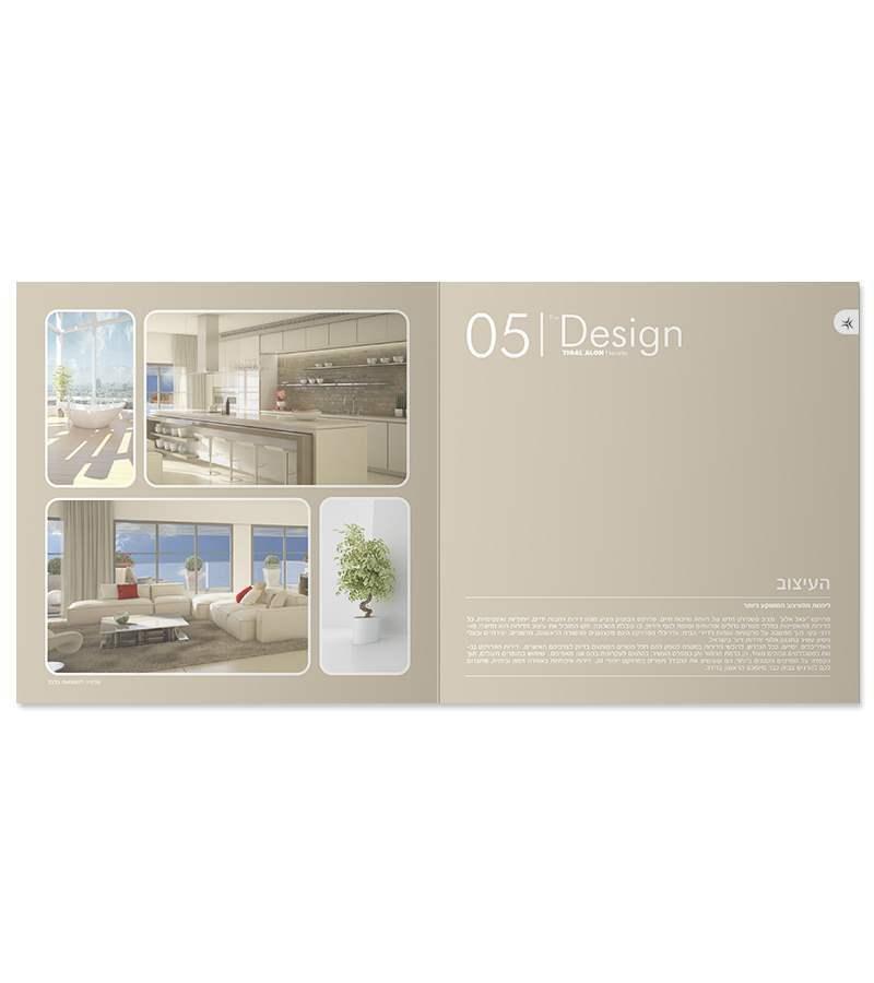 תמונת גלריה 6 גלובל לינקס פורטפוליו קרנף סטודיו עיצוב גרפי עיצוב ובניית אתרים עיצוב כרטיסי ביקור עיצוב פליירים