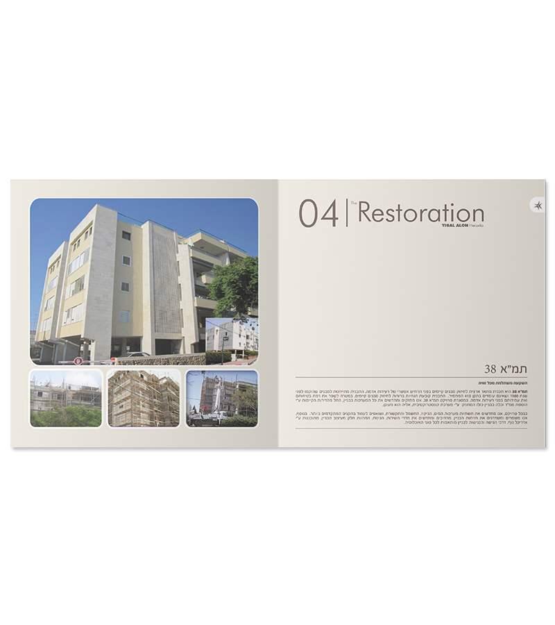 תמונת גלריה 7 גלובל לינקס פורטפוליו קרנף סטודיו עיצוב גרפי עיצוב ובניית אתרים עיצוב כרטיסי ביקור עיצוב פליירים